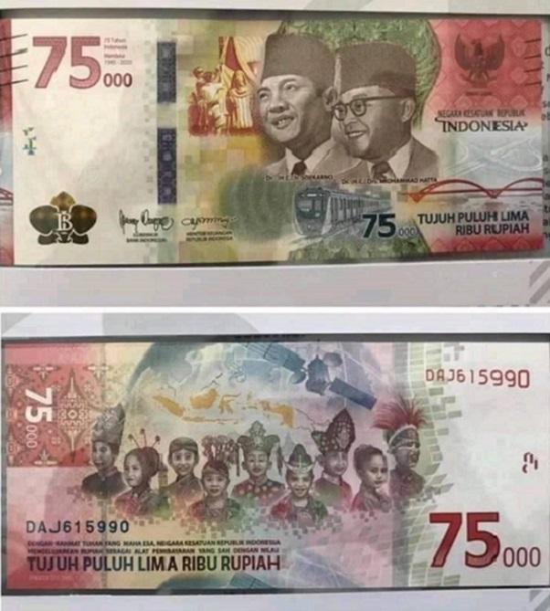 Gambar uang edisi khusus 75 tahun HUR RI yang beredar di sosial media