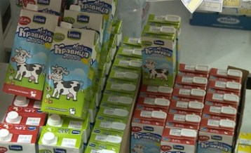 Imlek-niska mljekara-midi