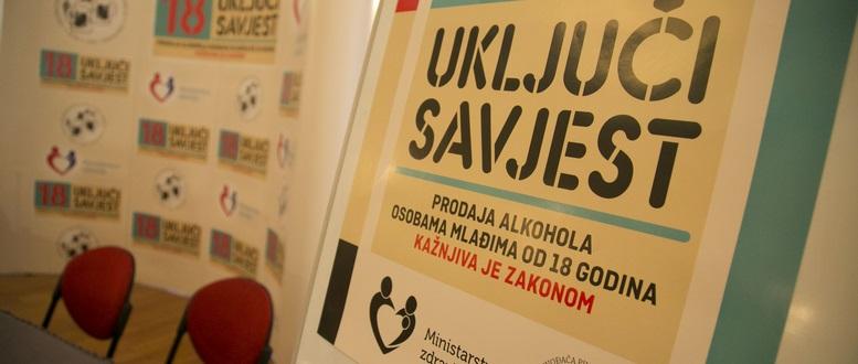 Kampanju su pokrenule vodece clanice Grupacije proizvodjaca piva pri HGK...