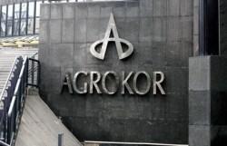 agrokor-zgrada-midi