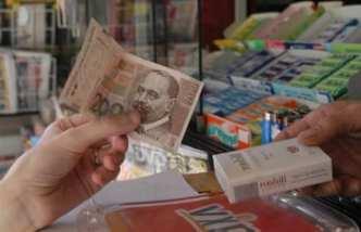 cigarete-prodaja-kiosk-midi