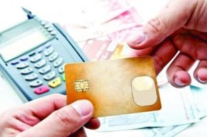 karticno poslovanje