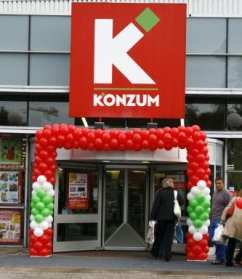 konzum-vukovarska