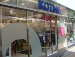 kozmo2