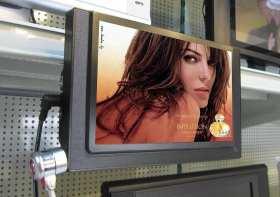 mercator-senzor-oglasavanje-ekran