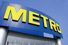 metro_ulaz1
