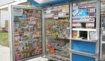 opresa-kiosk-midi