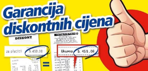 spar-garancija-diskontnih-cijena-large