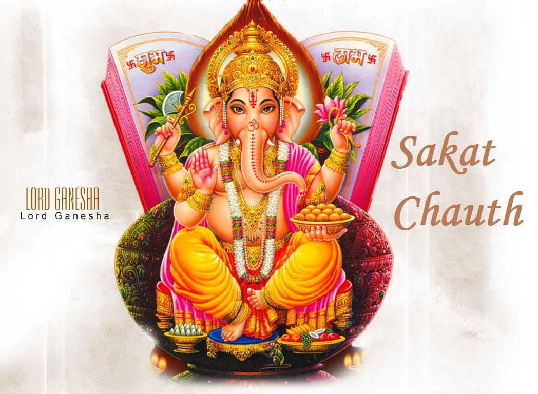 Sakat Chauth Pictures Images Page 2
