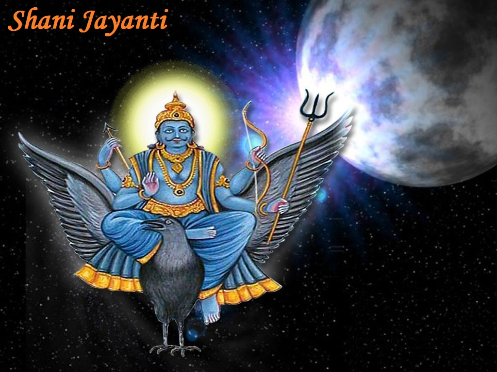 Shiva Animated Wallpaper Hd Shani Jayanti Pictures Images