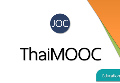 ThaiMOOC | การออกแบบ Infographic | Infographic Design
