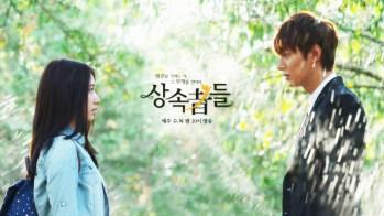 Drama Korea Populer The Heirs di RCTI