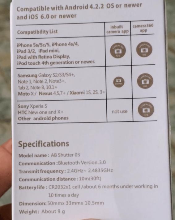 Dukungan Perangkat AB Shutter 03