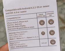 Dukungan Perangkat Smartphone AB Shutter 03