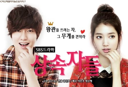 The Heirs TV Drama