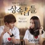 Drama, Korea, K-Drama, The Heirs