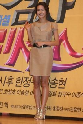 Foto Lirikan Terbaru Park Jung Ah