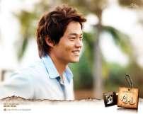 Lee Seo-jin Muda