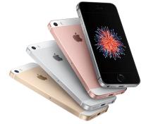 New Apple iPhone SE