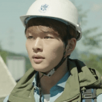 Onew as Lee Chi Hoon
