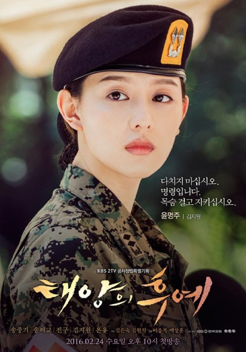 "Kim Ji-Won as Lieutenant Yoon Myeong Joo in K-Drama ""Descendants of the Sun"""