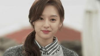 Senyum Kim Ji-won