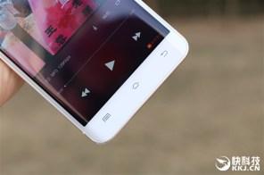 UI Vivo Xplay 5 mirip iOS