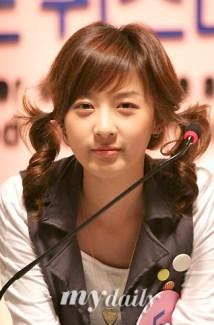 Lee Chung Ah Muda