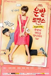Lucky-Romance Official Poster HD 1