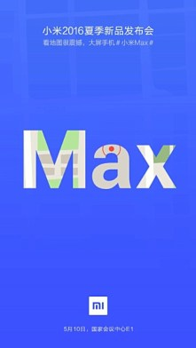 Official Info Mi Max