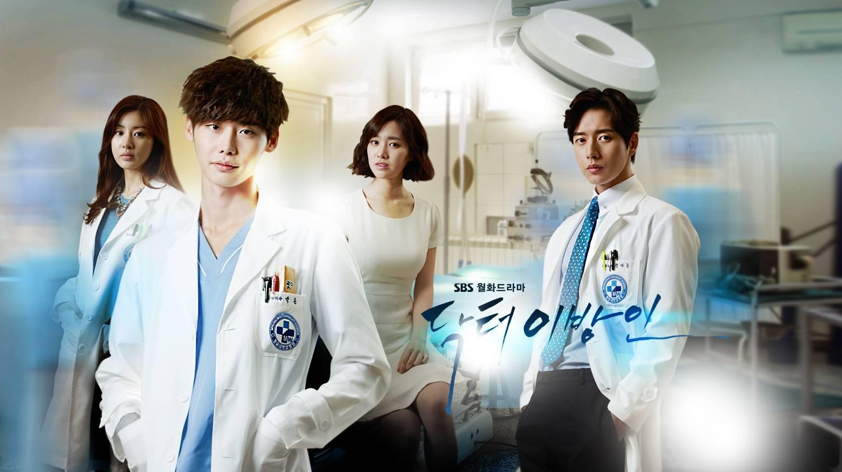 Doctors (Korean Drama)