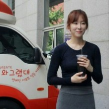 Foto Instagram Seo Hyun Jin Baru