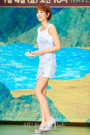 Oh Jung Yun Badan Cantik