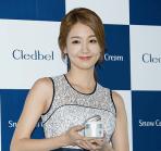 Oh Jung Yun Promo