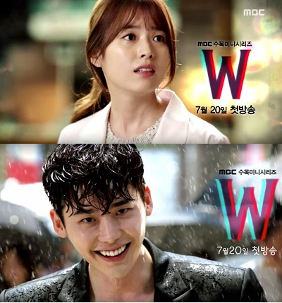 Pemeran K-Drama W - Two Worlds