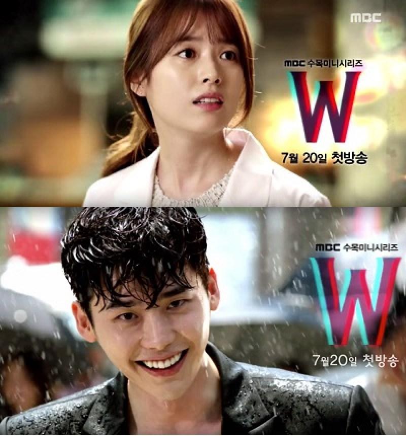 "K-Drama ""W - Two Worlds"" Poster 1"