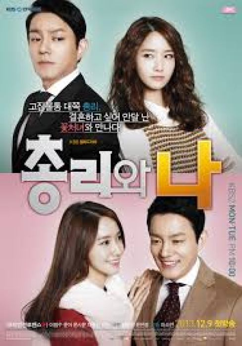 "Poster 1 K-Drama ""Prime Minister and I"""