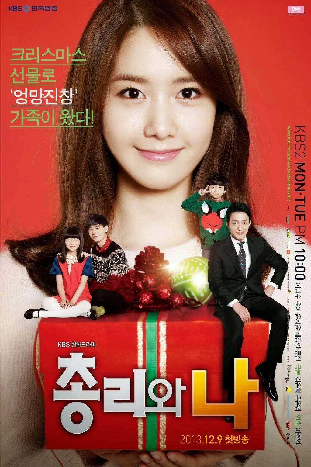 "Poster 2 K-Drama ""Prime Minister and I"""