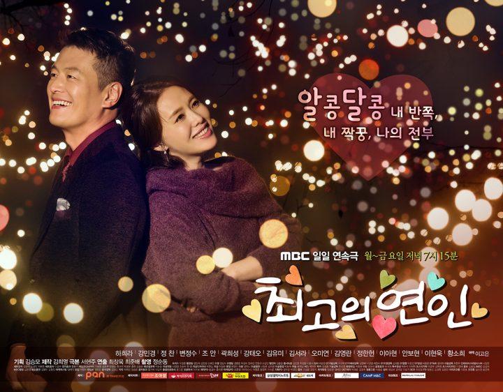 "Poster 3 K-Drama ""Best Couple"""