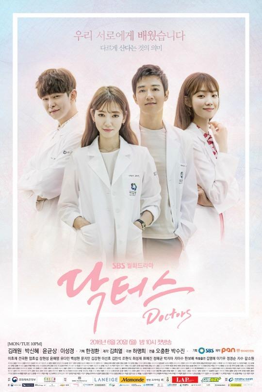 "Poster 1 K-Drama ""Doctors"""