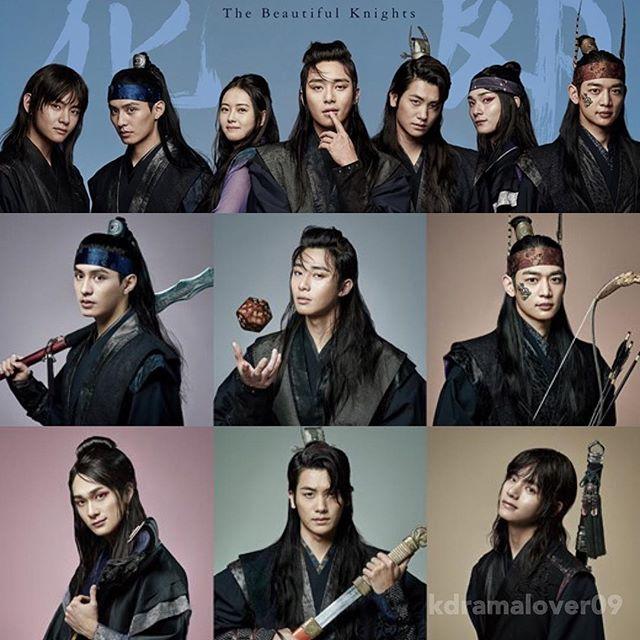 """Poster 3 K-Drama """"Hwarang: The Beginning"""""""