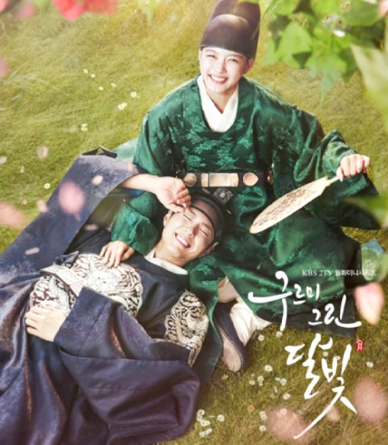 Poster 1 K-Drama Moonlight Drawn by Clouds