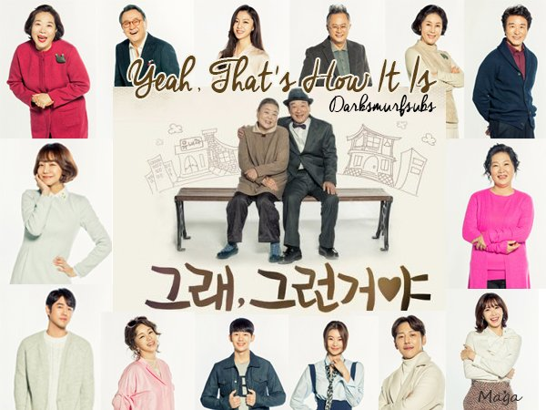 """Poster 3 K-Drama """"Yeah, That's How It Is"""""""