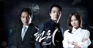 """Poster K-Drama """"Punch"""" (2)"""