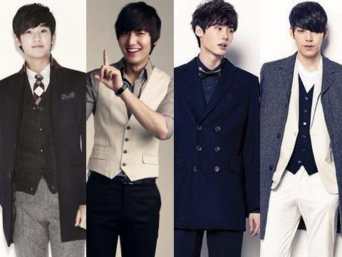 Lee Jong Suk in Hallyu Stars 1