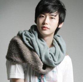 Lee Jong Suk Handsome