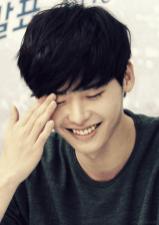 Lee Jong Suk Face