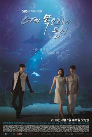Poster Lee Jong Suk dalam K-Drama I Hear Your Voice