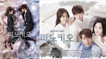 Poster Lee Jong Suk Di K-Drama Pinocchio