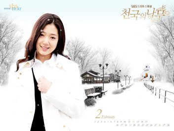 "Park Shin Hye in K-Drama ""Tree of Heaven"" Poster"